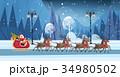 サンタ サンタクロース クリスマスのイラスト 34980502