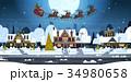 サンタクロース クリスマス ベクターのイラスト 34980658