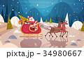 ベクター そり 橇のイラスト 34980667