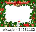 楽しいクリスマスフレーム  3Dイラスト 34981182