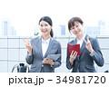 女性 就職活動 先輩訪問の写真 34981720