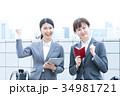 女性 就職活動 先輩訪問の写真 34981721