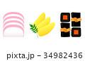 おせち料理_a 34982436