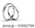 指輪 結婚指輪 マリッジリングのイラスト 34982768