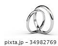 指輪 結婚指輪 マリッジリングのイラスト 34982769