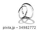 指輪 結婚指輪 マリッジリングのイラスト 34982772