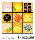 おせち料理 34982866