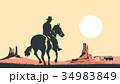 欧米 西部劇 夕日のイラスト 34983849