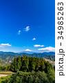 富士山 茶畑 静岡県の写真 34985263