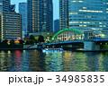 勝鬨橋 橋 河川の写真 34985835