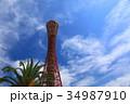 神戸ポートタワー ポートタワー ランドマークの写真 34987910