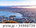 《北海道》函館の夜明け 34988739