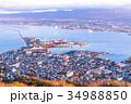 《北海道》函館の夜明け 34988850