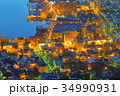 都市風景 夜景 市街地の写真 34990931