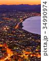 都市風景 市街地 町並みの写真 34990974