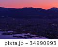 都市風景 都会 市街地の写真 34990993
