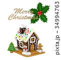 メリークリスマス お菓子の家 3Dイラスト 34994763