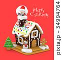 サンタクロース クリスマス メリークリスマスのイラスト 34994764