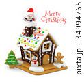 サンタクロース クリスマス メリークリスマスのイラスト 34994765