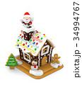 サンタクロース クリスマス お菓子の家のイラスト 34994767