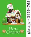 サンタクロース クリスマス メリークリスマスのイラスト 34994768