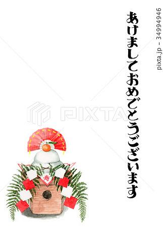 鏡餅の賀詞入り年賀ハガキ素材 34994946