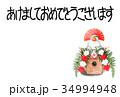 はがきテンプレート 年賀状 正月のイラスト 34994948