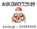 はがきテンプレート 年賀状 正月のイラスト 34994949