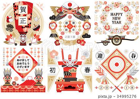 お正月年賀状用賀詞と和風イラストカットデザインイメージ素材 34995276
