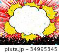 紙吹雪 観客 吹出しのイラスト 34995345