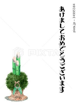 門松の賀詞入り年賀ハガキ素材 34995384