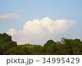雲 青空 白雲の写真 34995429