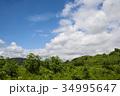 青空白雲 34995647