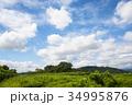 雲 空 青空の写真 34995876