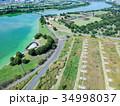 空撮 埼玉県彩湖と堂満グリーンパーク 34998037