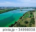空撮 埼玉県彩湖と堂満グリーンパーク 34998038
