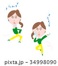 踊りながら化粧 34998090