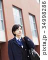 女子高生 高校生 女の子の写真 34998286