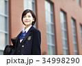 女子高生 高校生 女の子の写真 34998290