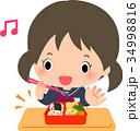 お弁当を食べる制服を着た女の子 34998816