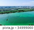 空撮 埼玉県戸田市 彩湖 34999060