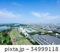 空撮 埼玉県戸田市 彩湖 34999118