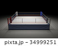 3d rendering of an empty boxing ring in the dark 34999251