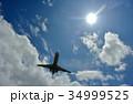 飛行機 ジェット機 旅客機の写真 34999525