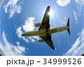 飛行機 ジェット機 旅客機の写真 34999526