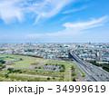 空撮 道満パークから浦和方向を望む 外環 34999619