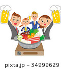大勢の人と宴会 34999629