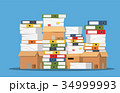 書類 資料 紙のイラスト 34999993