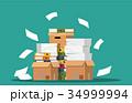 書類 資料 紙のイラスト 34999994