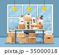 書類 資料 ファイルのイラスト 35000018